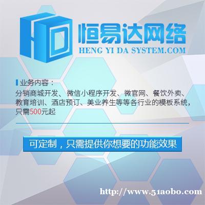 家政预约小程序制作公司,微信小程序开发公司