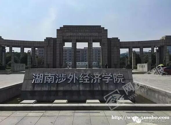 自考专科/视觉传播设计与制作/北京助学班招生开始