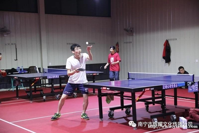 南宁市乒乓球一对一培训、零基础包学会