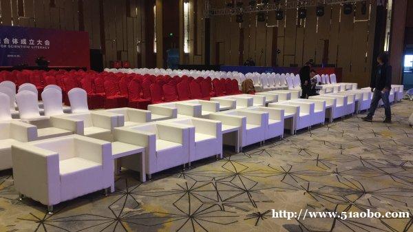 宴会椅租赁 北京折叠桌椅租赁 会议沙发租赁
