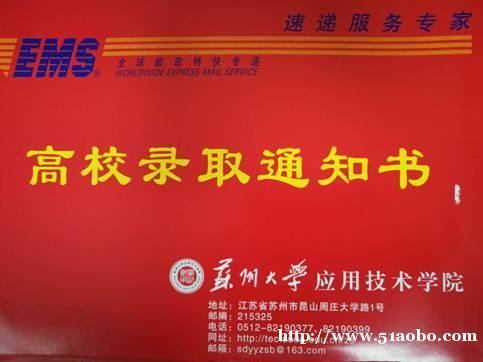 江苏省五年一贯制专转本培训专家懿本学历