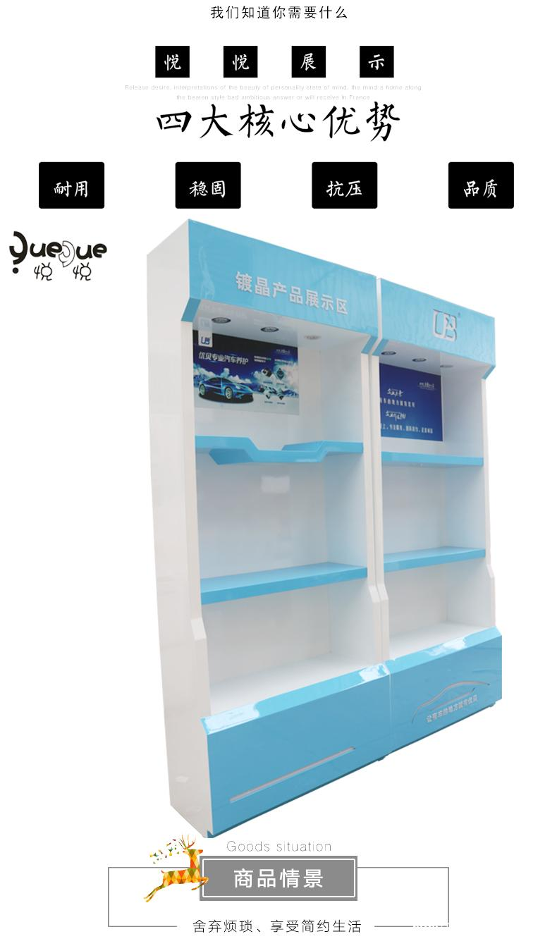 4S店太阳膜防爆膜测试柜汽车用品展柜木质展柜汽车美容贴膜展柜