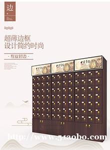 药店货架展示架定制药房西药柜单双面陈列钢木同仁堂大参林货架