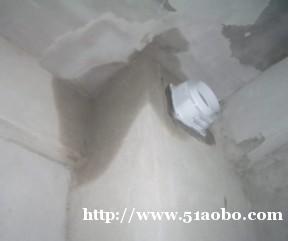 天通苑厨房洗手间防水维修价格