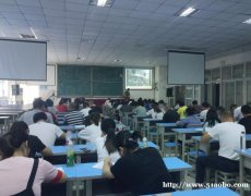 重庆施工员培训学校哪个好
