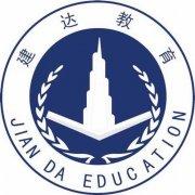 重庆八大员证书考试需要哪些报名条件?
