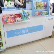 爱亲母婴生活馆超市货架药店便利店母婴店文具店洞洞板铁质展示架