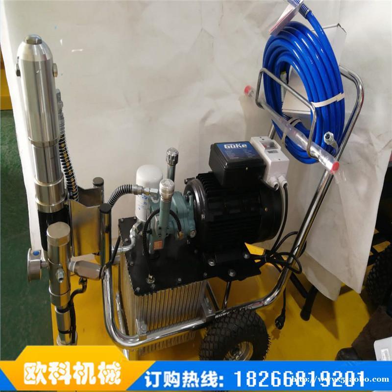小型乳胶漆喷涂机 电动装修涂料喷涂机 无气柱塞式喷涂机