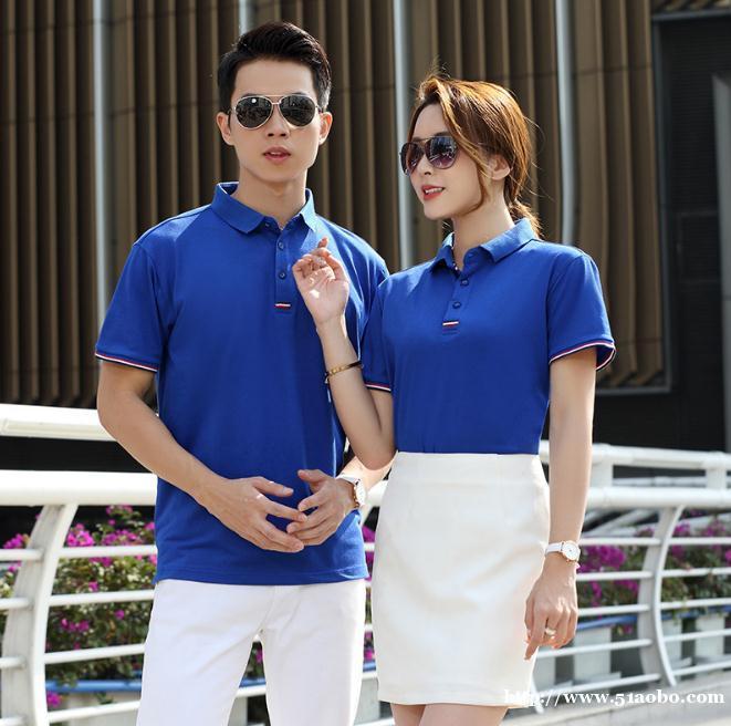 北京五洲之星男士女士半袖夏季工服定做