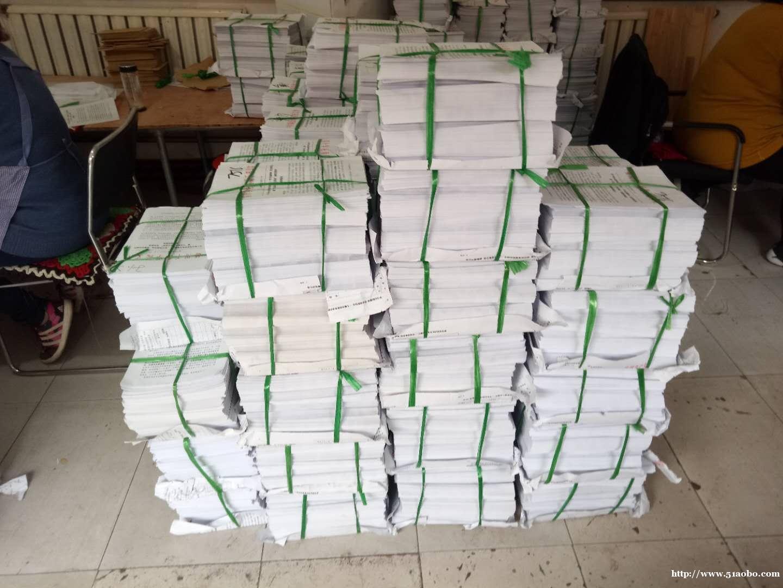 北京大宗信函代发邮寄 信封函件印刷代发 承接各种手工活