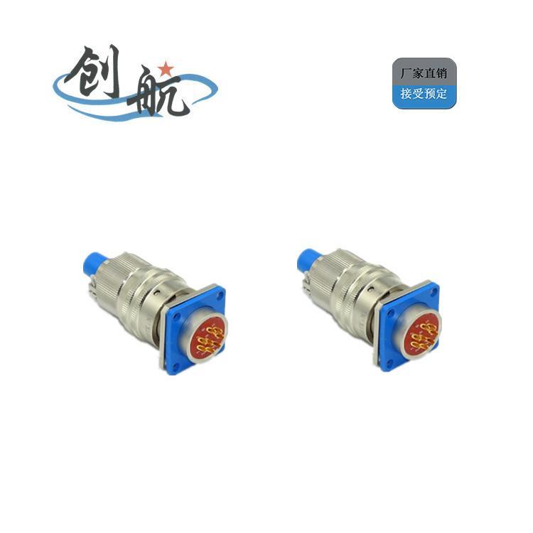 圆形电连接器Y50H_防雨防尘_泰兴创航_接受定制