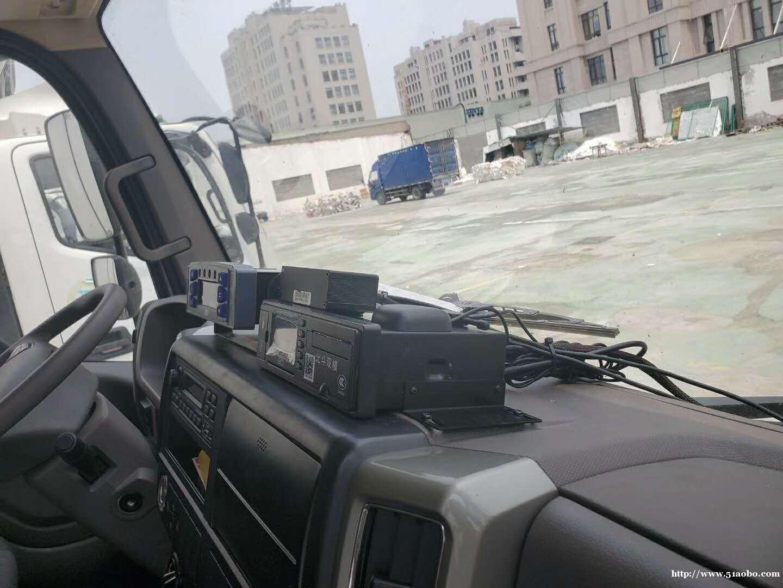北斗冷链温度视频gps测控系统,天津GPS卫星车辆监控