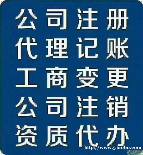 东莞注销公司代理找哪家好_什么企业适合简易的公司注销