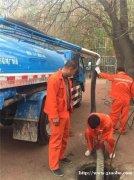 太原专业化粪池清理抽污抽粪