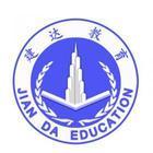 重庆建筑十一大员安全员开始组织培训和考试了