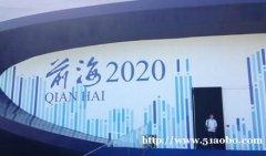 深圳前海地区地址挂靠流程是怎样的
