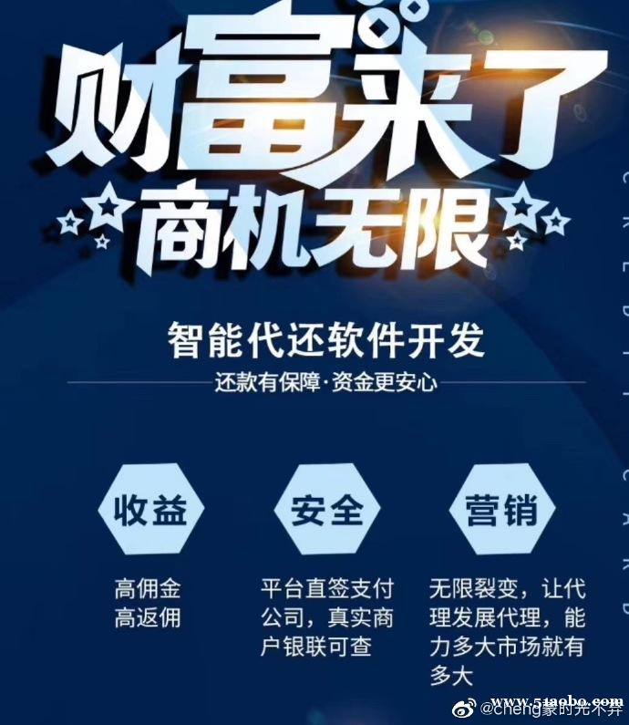 上海护壹软件技术开发有限公司