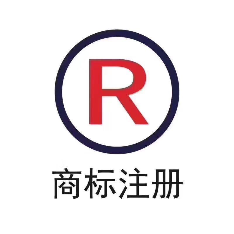 加急商标注册、版权登记一站式服务,临沂达达更专业