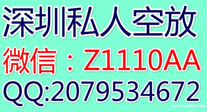 深圳短拆生意大额空放上门放款打借条--空放民间私借短期周转