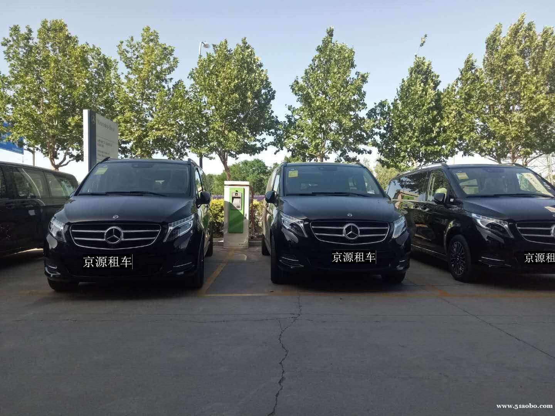 商务租车婚庆租车豪华用车就选武汉京源租车