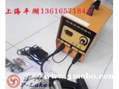 供应上海平湖标牌焊机 天津标牌焊机 山东标牌焊机
