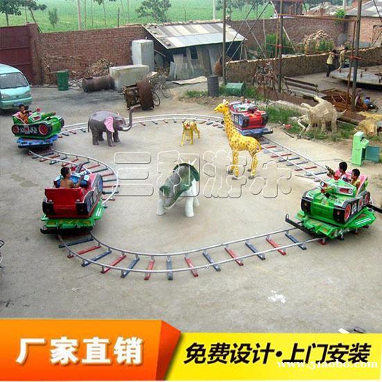 跟踪追击游乐设备,儿童轨道游艺设施,三和游乐厂家