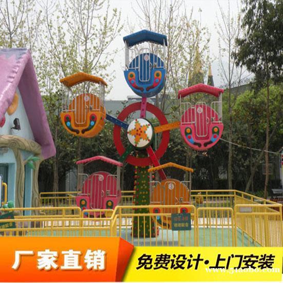 小型观览车,儿童摩天轮系列,儿童游乐设备