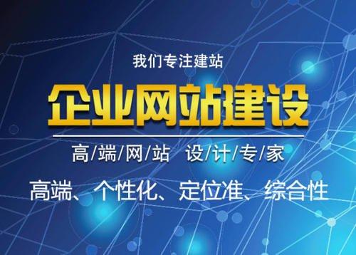 微众赢派单平台100元建网站